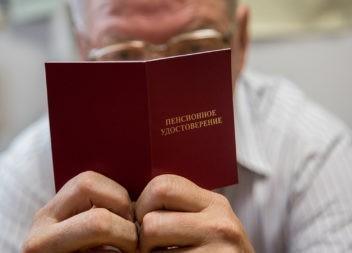 Пенсионный возраст для северян установлен на уровне 60 лет для мужчин  и 55 лет для женщин