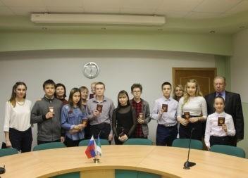 Торжественная церемония вручения паспортов 14-летним эжвинцам