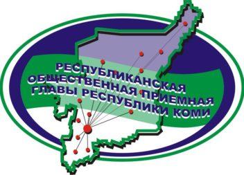 25 октября: приём граждан депутатом Совета МО ГО «Сыктывкар» Светланой Литвиной