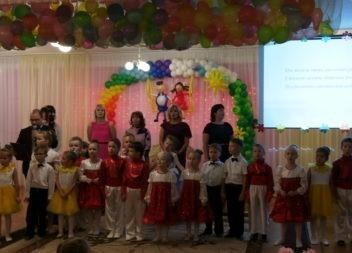 Эжвинский детский сад № 98 отметил 40-летний юбилей