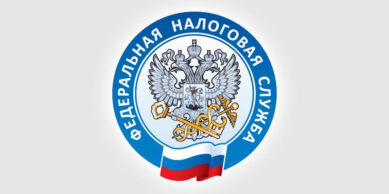 ФНС информирует о преимуществах подключения налогоплательщика к личному кабинету