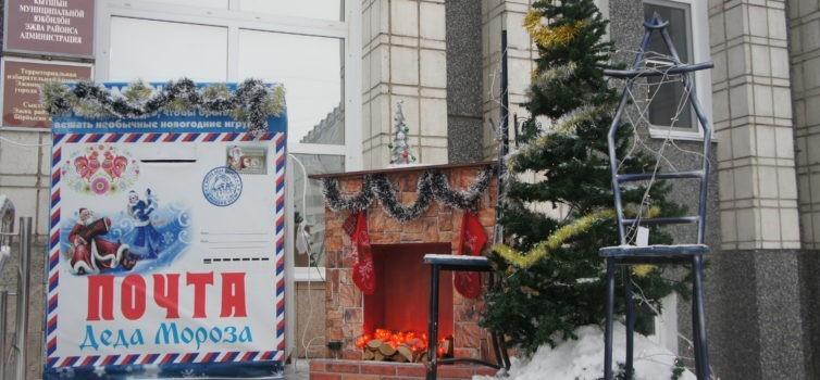 В Эжве начала работу «Почта Деда Мороза»