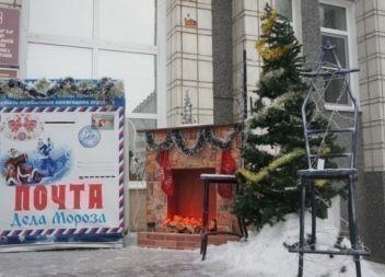 В Эжве работает «Почта Деда Мороза»