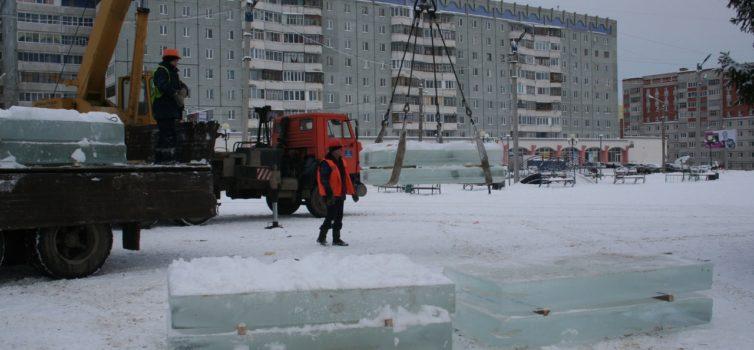 В связи с работой по устройству Новогоднего городка нахождение на площадке по ул. Славы временно запрещено