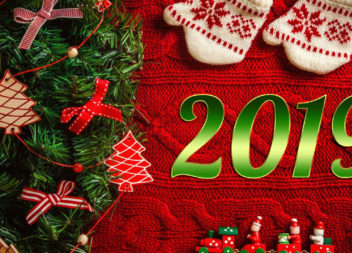 Новогодние мероприятия в Эжвинском районе