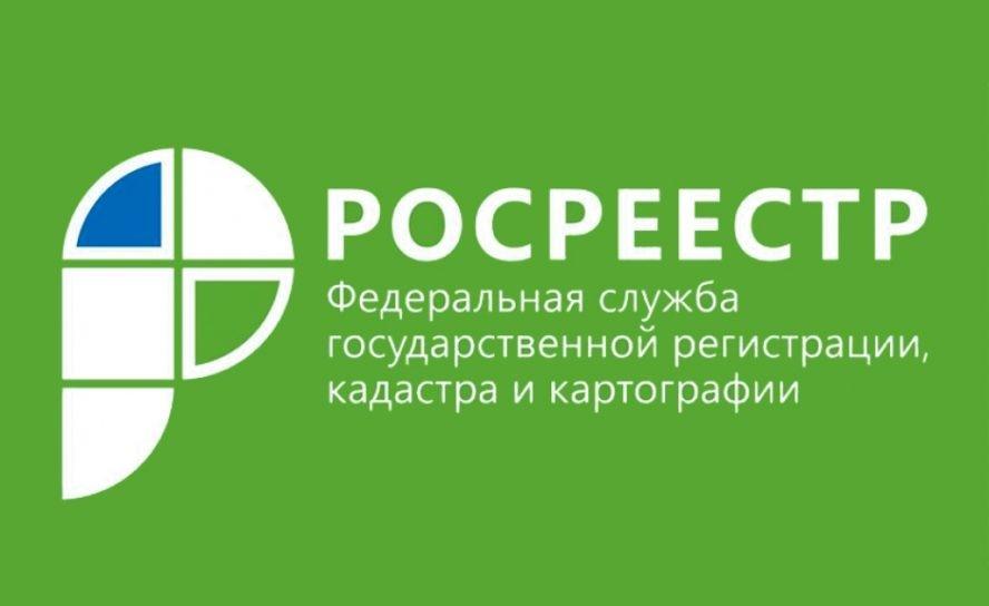 Стоимость имущества РФ превысила 670 трлн рублей