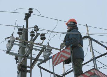 Об отключении электроэнергии по адресу ул. Мира, 70