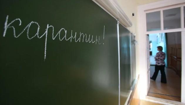 В школах Сыктывкара продлен карантин