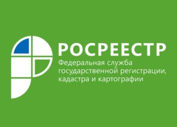 Управление Росреестра по Республике Коми: постановка на кадастровый учет и регистрация прав на единый недвижимый комплекс