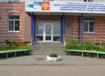 19 марта - Всемирный день социальной работы. О деятельности эжвинского центра социального обслуживания населения