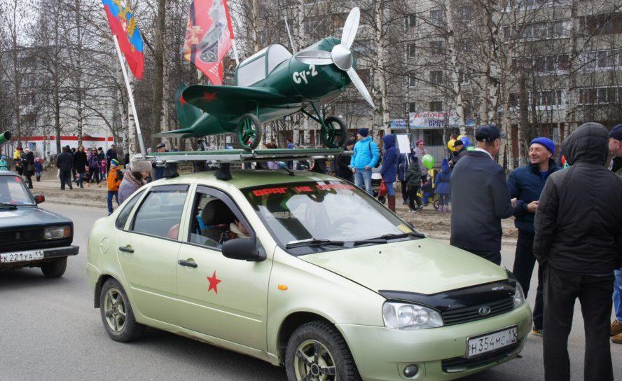 """Присоединяйтесь к акции """"Дорогами Победы""""!"""