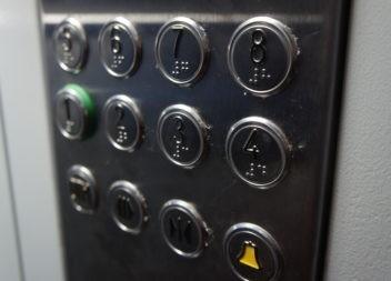 Новый лифт пустили на Слободской, 5