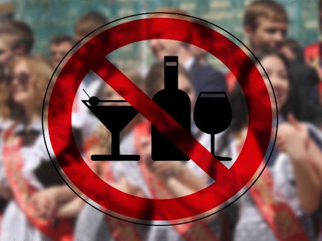 23 мая в Сыктывкаре будет ограничена продажа алкогольных напитков