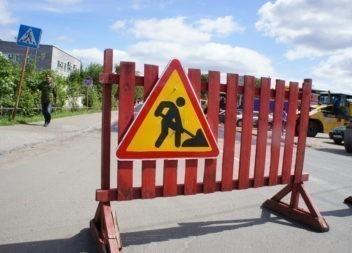 Об ограничении движения транспорта