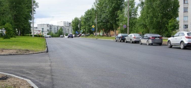В Эжве завершаются ремонтные работы на улице Мира