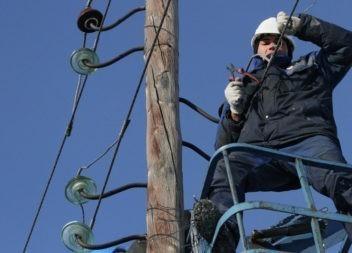 Отключение электроэнергии в м. Емваль