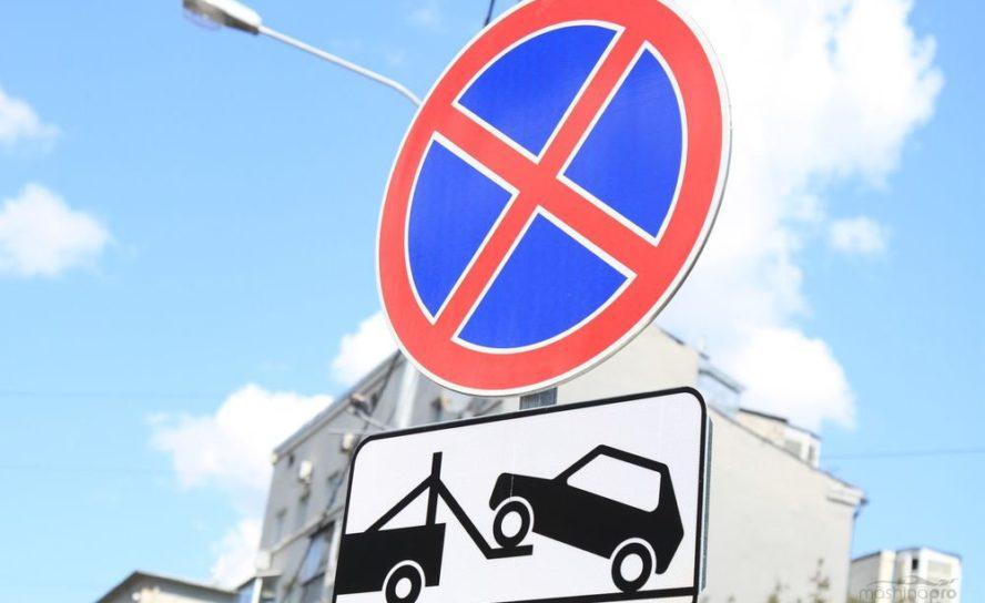 Изменения дислокации дорожных знаков