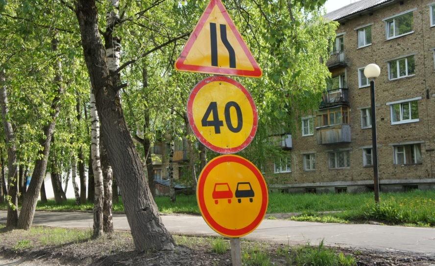 В Эжвинском районе ограничат движение по проспекту Бумажников