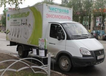 """""""Экомобиль"""" едет в Эжву!"""
