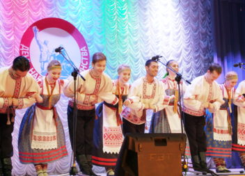 В Эжве прошел концерт, посвященный Дню народного единства