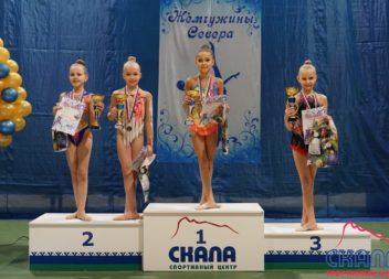 Эжвинские гимнастки взяли медали на турнире «Жемчужины Севера»