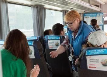 О продаже социальных проездных билетов на февраль 2020 года
