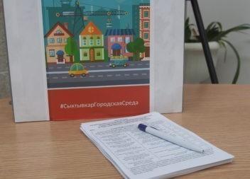 В Эжве подвели промежуточные итоги голосования в рамках программы «Формирование комфортной городской среды»