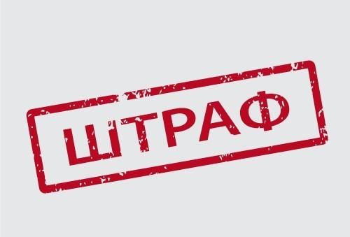 Обращение администрации Сыктывкара к представителям бизнеса