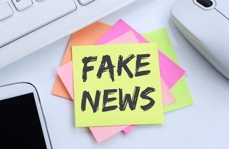МВД России напоминает об ответственности за распространение фейковой информации