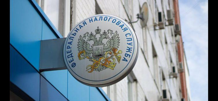 Налоговые органы рекомендуют гражданам ограничить посещение инспекции из-за коронавируса