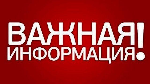 Новые изменения в Указе Главы РК «О введении режима повышенной готовности»