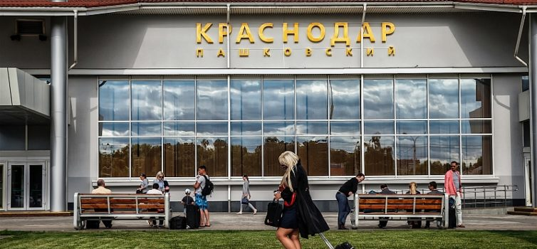 Прибывших в Краснодарский край жителей Коми обяжут соблюдать самоизоляцию