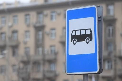 Изменения в расписании автобуса по маршруту №18