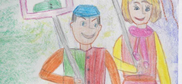 Конкурс рисунков «Победа глазами детей»