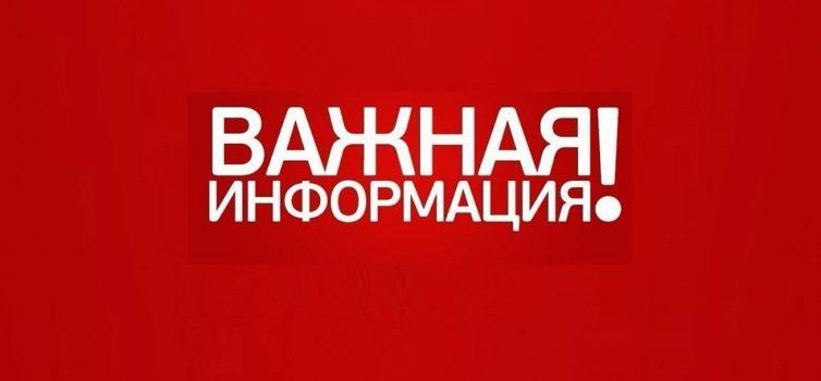 Внесены изменения в Указ Главы РК о введении режима повышенной готовности