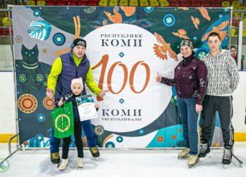Семья Рочевых сильнейшая на льду