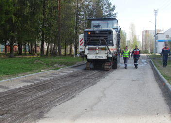 В Эжвинском районе начались работы в рамках нацпроекта БКД 2021