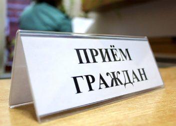 Уполномоченный по правам человека в Республике Коми и Врио главного судебного пристава региона совместно проведут личный прием