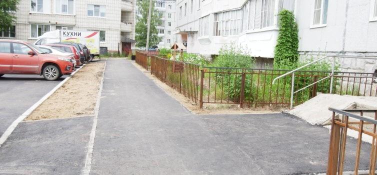 Еще один двор отремонтирован в рамках федеральной программы