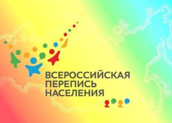 Адреса переписных участков в Эжвинском районе г. Сыктывкара