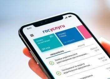 Как пройти Всероссийскую перепись населения через портал Госуслуг