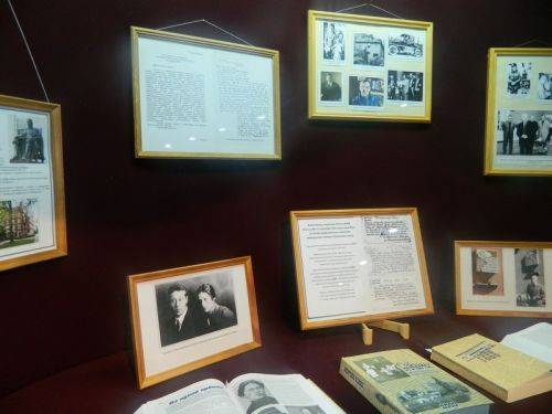 Фрагмент выставки.